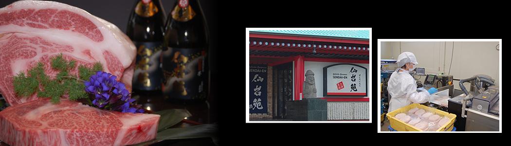 群馬県藤岡市ハンバーグ・肉のことならデイミートジャパン